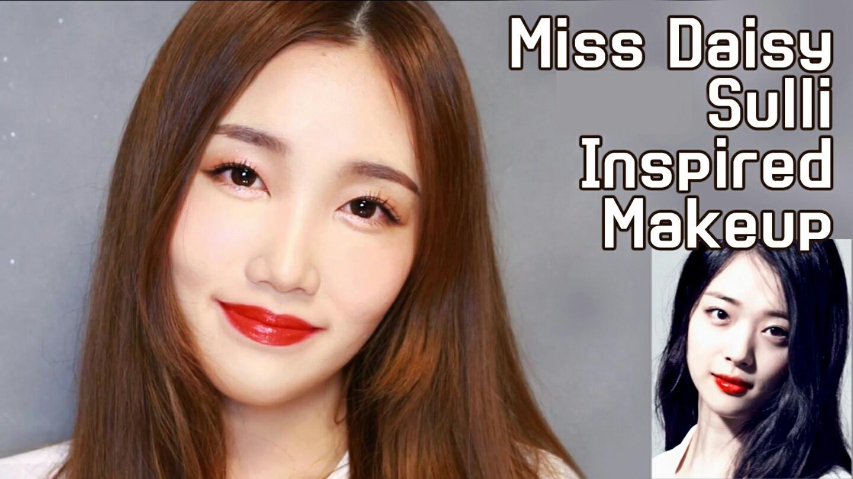미스데이지의 설리 메이크업 Suli Inspired Makeup