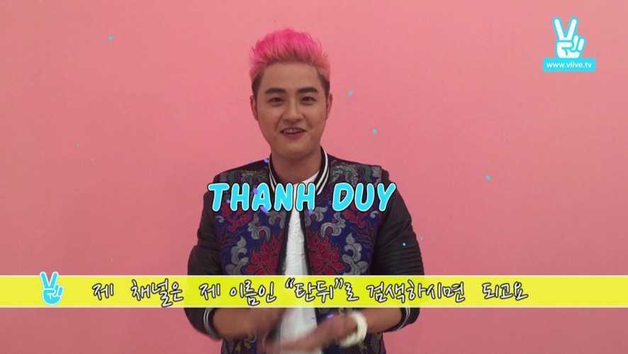 [New] Thanh Duy Channel Open