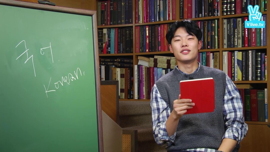 [HIGHLIGHT] REPLY, JUNYEOL RYU! - 3rd Period: The Reader