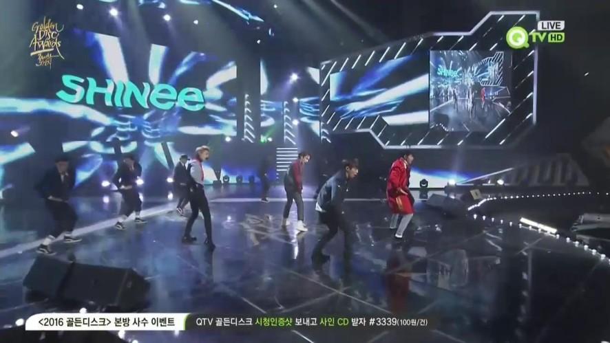 [2016 골든디스크] 음반부문 본상 - 샤이니 'View'