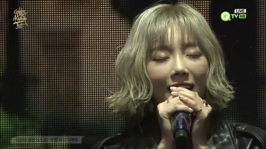 [2016 골든디스크] 디지털 음원부분 본상 - 태연 'I'