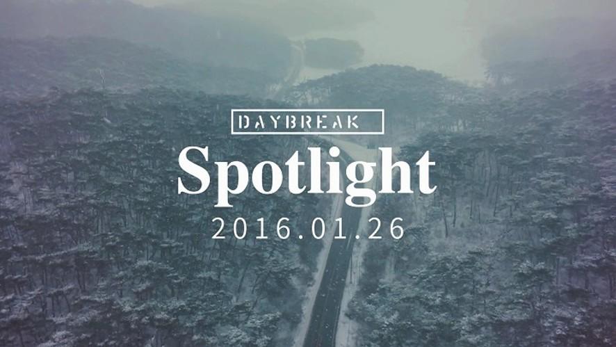[DAYBREAK] Digital Single 'Spotlight' Teaser