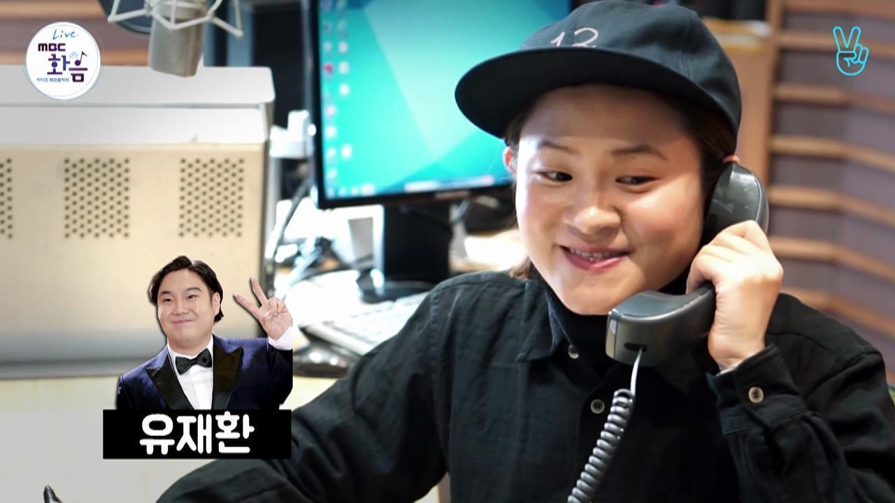 Live MBC 'Tuesday Music' - teaser