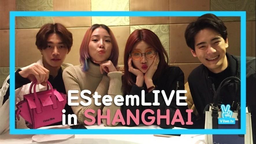 ESteemLIVE in SHANGHAI_조민호 김재영 아이린 정호연