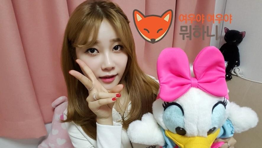 "AOA YUNA_""Fox's Secret Voice"" #3"