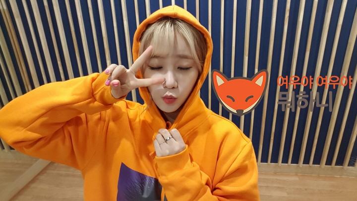 "AOA YUNA_""Fox's Secret Voice"" #4"
