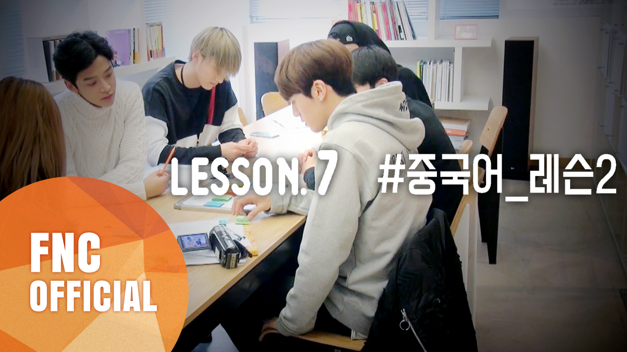 FNC NEOZ SCHOOL – LESSON.7 #중국어 레슨下 (CHINESE LESSONS)
