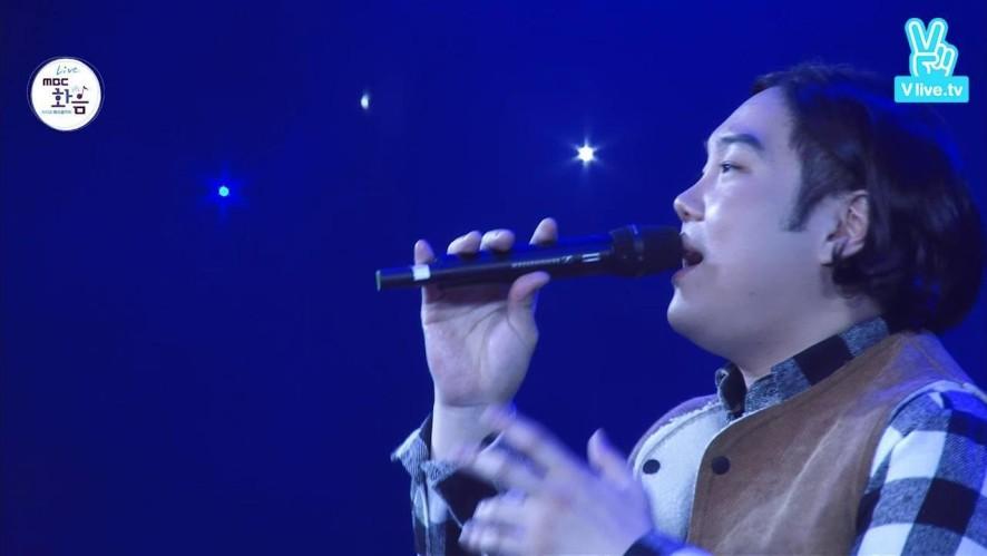 MBC 'Tuesday Music' Live