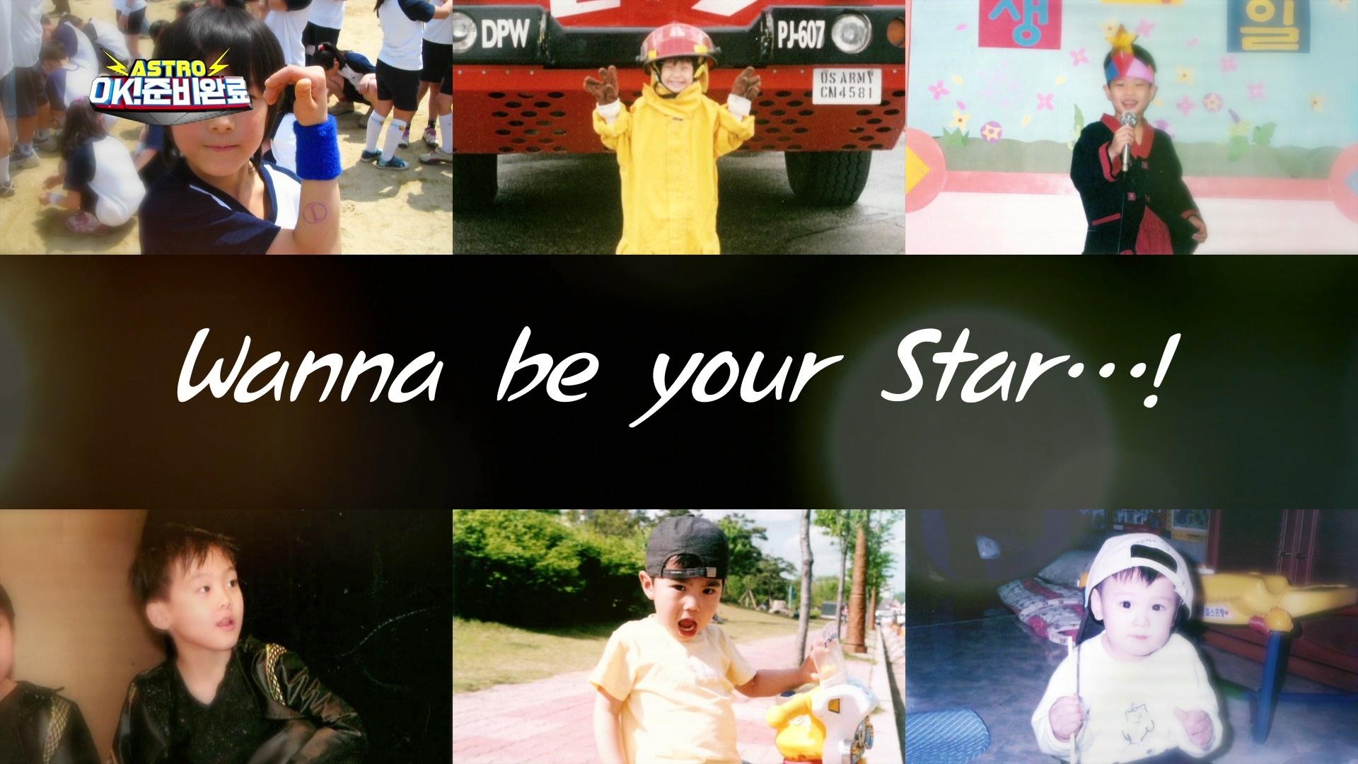 <아스트로 OK! 준비완료> 3화 Wanna be your star···!