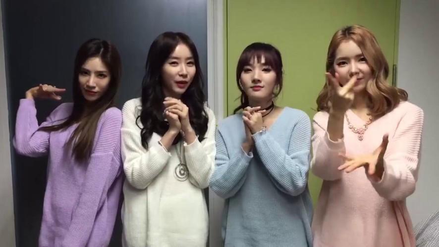 매주 목요일 pm 6시 30분!! 스텔라의 V앱 본.방.사.수