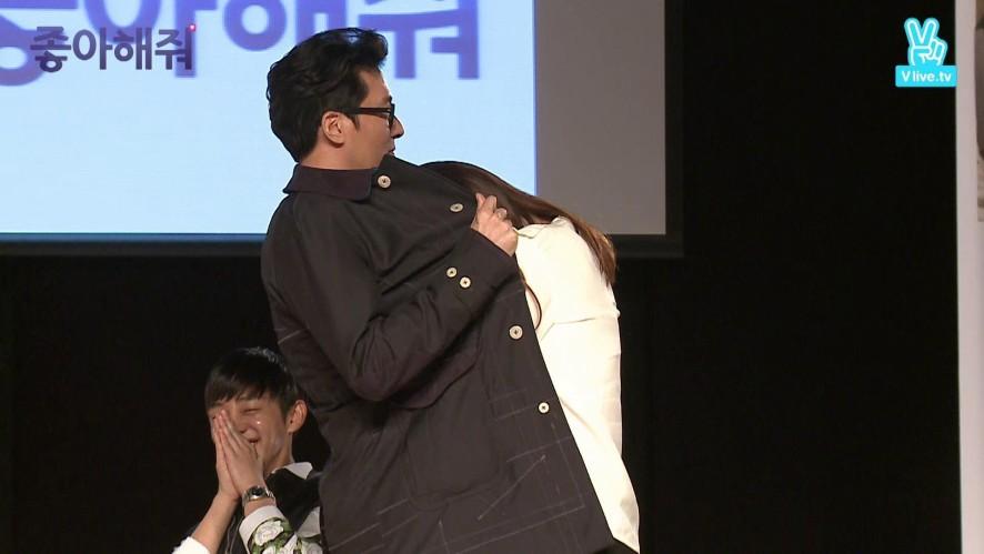 <좋아해줘> 무비토크 라이브 다시보기 '원조매력 가나초콜릿'