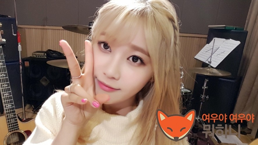 "AOA YUNA_""Fox's Secret Voice"" #5"