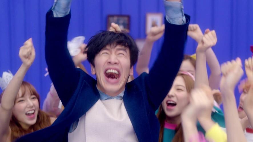 [Teaser] 우주소녀 _ Mo Mo Mo ver.이광수