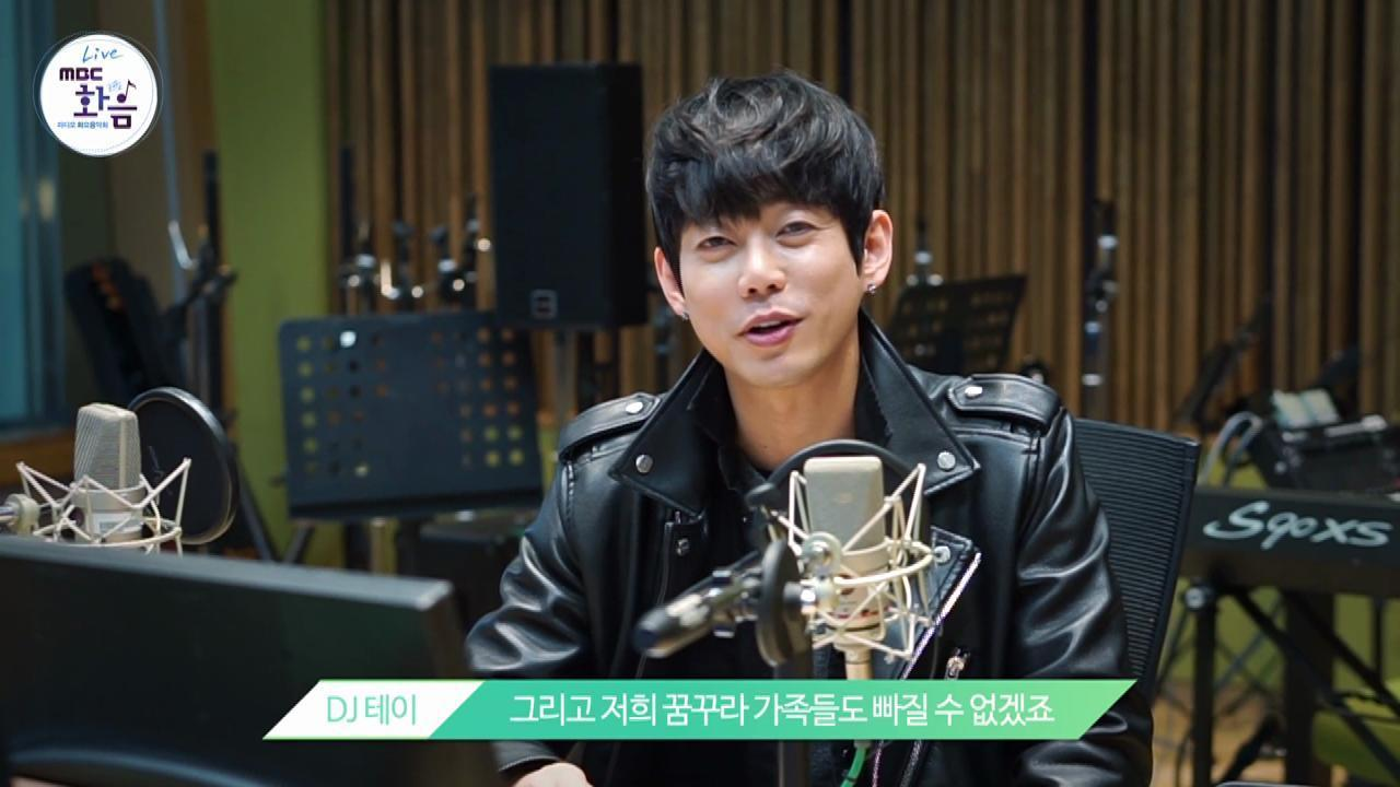 Live MBC Tuesday Music
