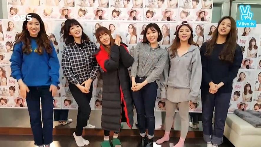 LABOUM - LABOUM TeleVision 9th  라붐 '라붐의 홍대 치키차'