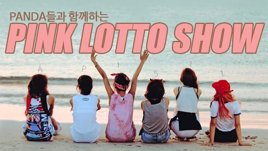 Apink PINK LOTTO SHOW! #7