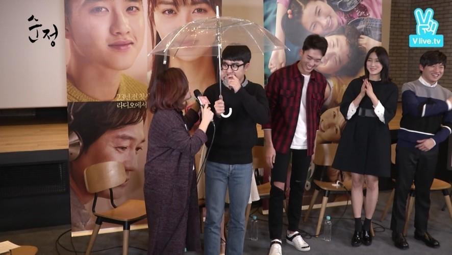 """<순정> 생방송 하이라이트 """"도경수의 우산키스"""""""