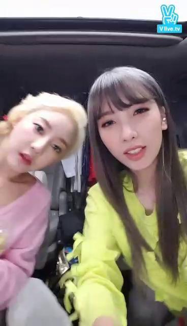 레인보우 당근커플의 기습 생방송♡