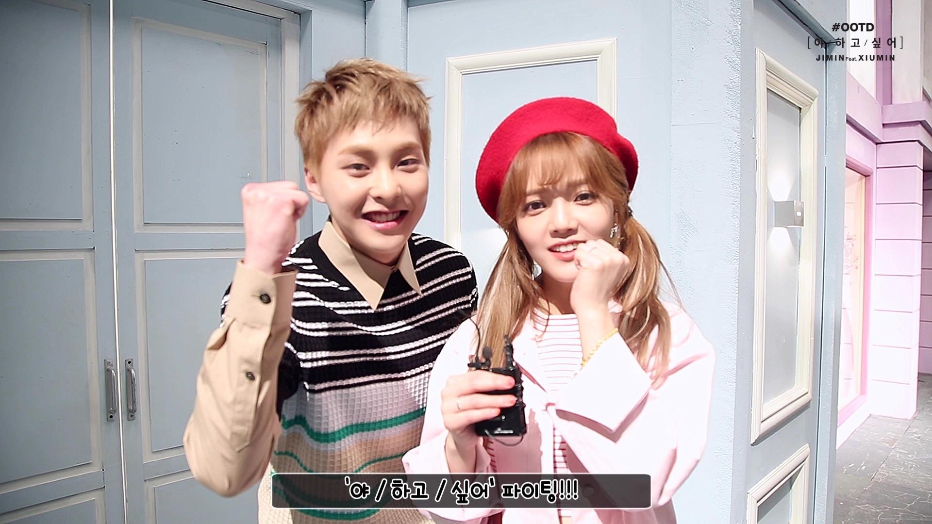 '야 하고 싶어' JIMIN X XIUMIN, '파워달달' MV 맛보기
