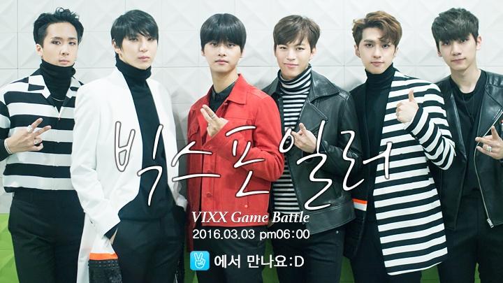 [VIXX] 빅스포일러 - VIXX Game Battle