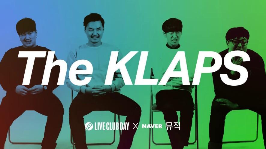 클랩스(The Klaps) part 1 - 라이브클럽데이 '뮤지션리그 Choice'