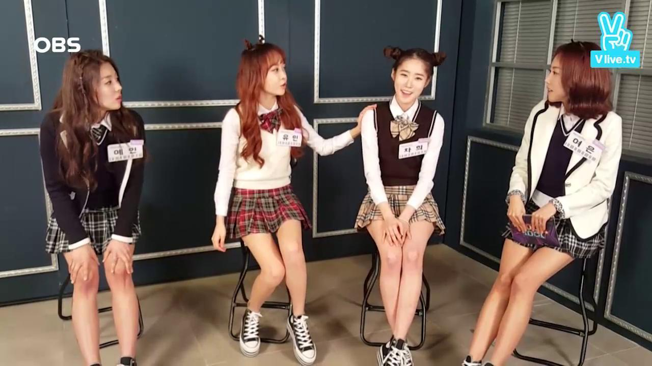 """멜로디데이-멜디스쿨 3교시: 음악 – MelodyDay School """"Music"""""""