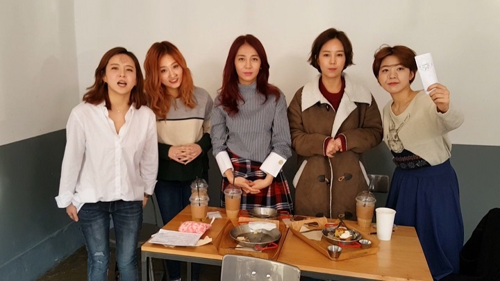 은가은&타히티 Eun ga eun & TAHITI - SIMKUNG STUDIO 9th '진실게임!'