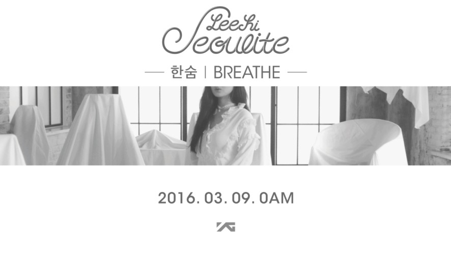 "LEE HI - ""한숨 / BREATHE"" from SEOULITE TEASER"