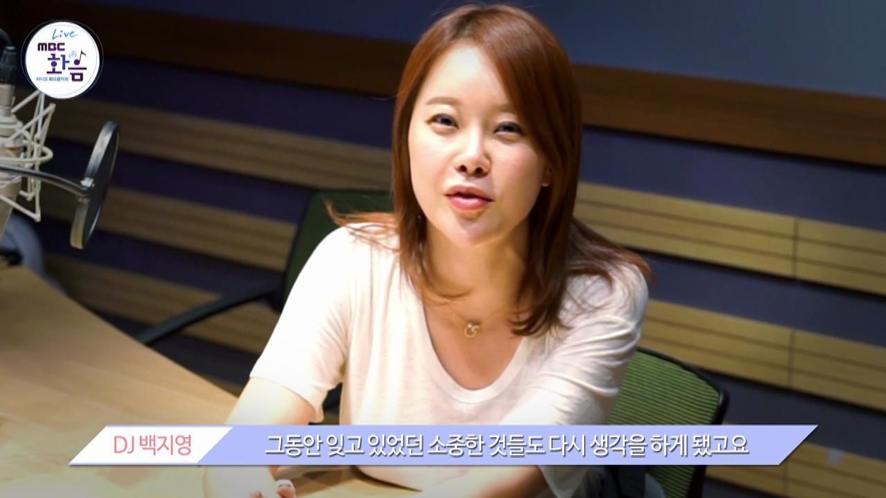 Live MBC 'Tuseday Music concert'