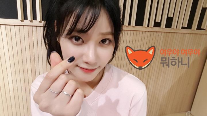 "AOA YUNA_""Fox's Secret Voice"" #9"