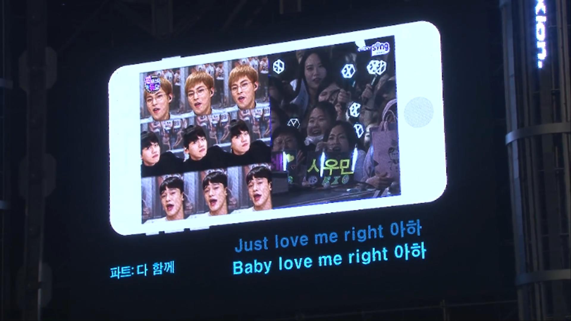 EXO 콘서트 판타스틱한 떼창 이벤트