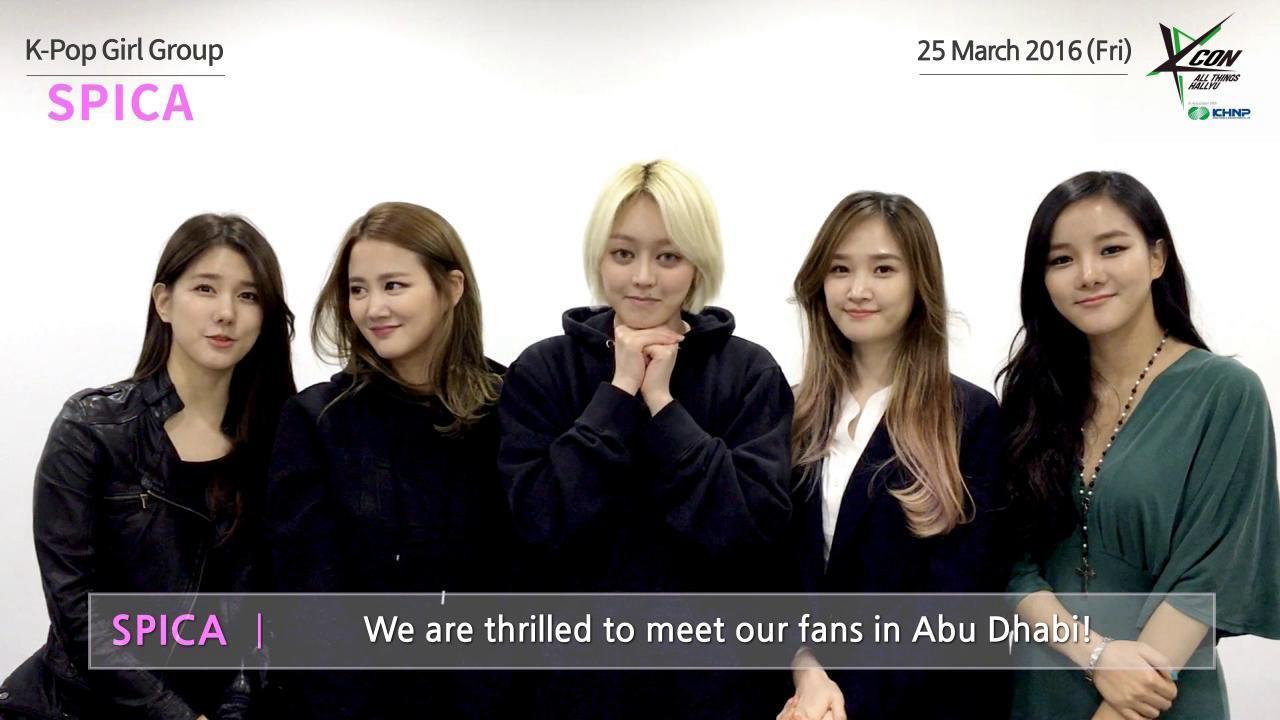 [SPICA] 스피카 Message for 'KCON 2016 Abu Dhabi'