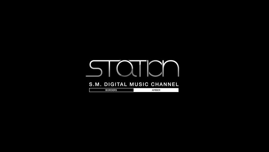 [STATION] 엠버_Borders_Music Video Teaser