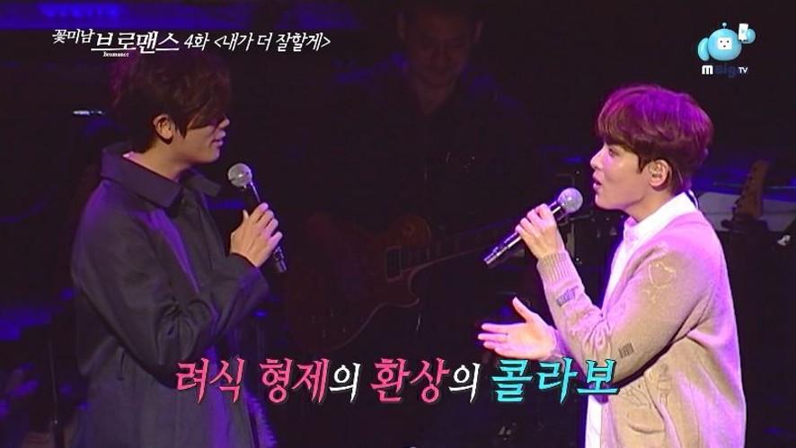 [꽃브로] Celebrity Bromance Hyungsik&RyeoWook EP.4- I will do better