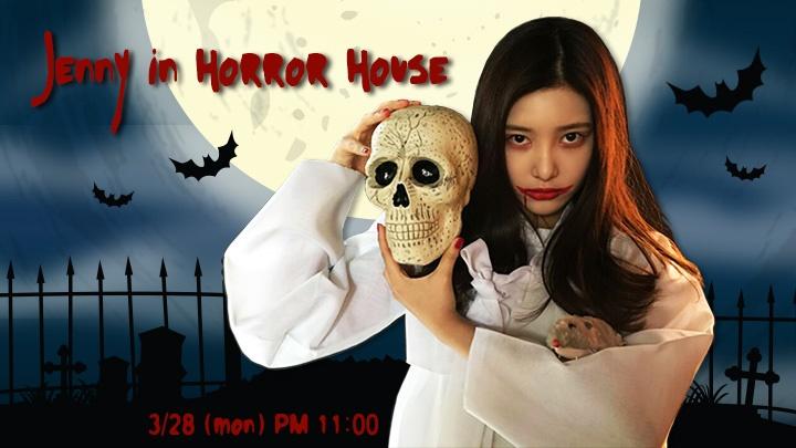 [DIA] Jenny in Horror House