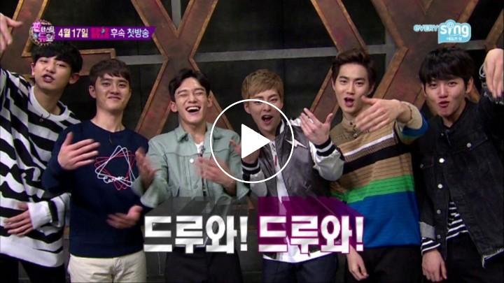 [V LIVE] [8차 티저] 엑소와 함께하는 판듀 사용설명서