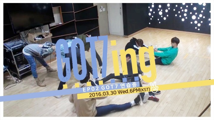 [GOT7ing] EP02. GOT7 연습중 (GOT7 'Practice' ing)