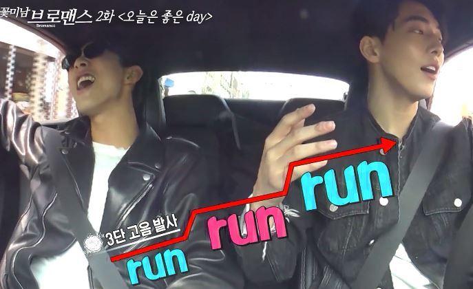[꽃브로] Celebrity Bromance Juhyuck&Jisu EP.2- It's a good day