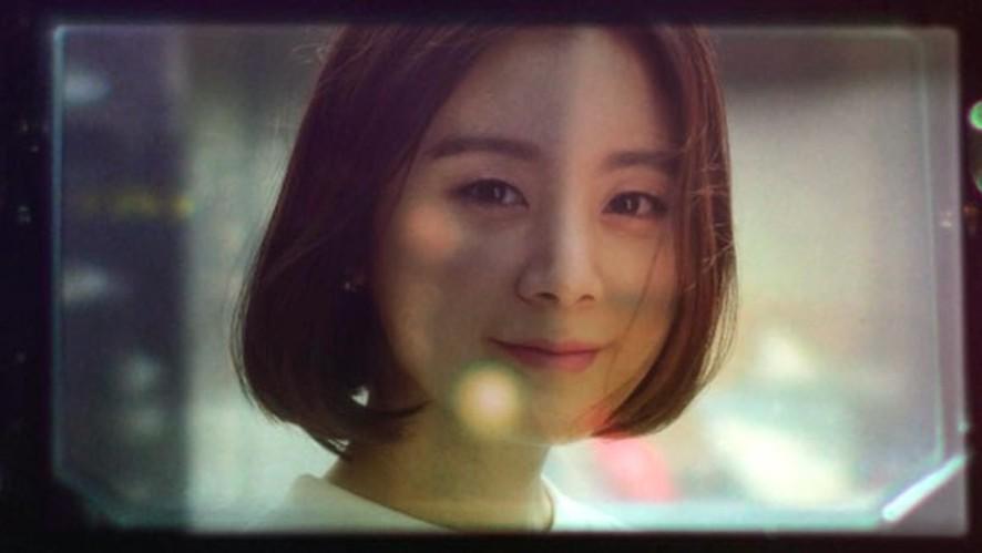 """버나드 박, 혜림(원더걸스) """"니가 보인다(With You)"""" Teaser Video"""