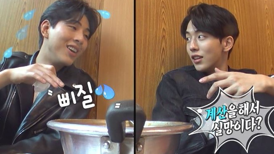 [꽃브로] Celebrity Bromance Juhyuck&Jisu EP.3 - you're the cutest while eating