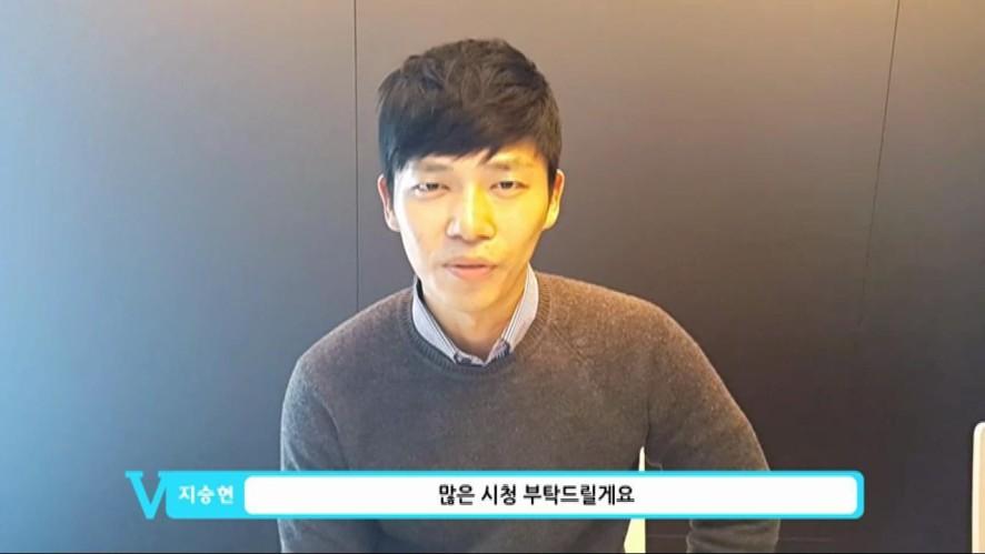 """태양의후예 """"지승현""""배우의 단독 인사말 올리지 말입니다!"""