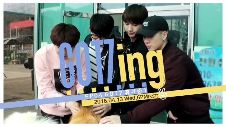 [GOT7ing] EP04. GOT7 휴가중-1 (GOT7 'Holiday' ing-1)