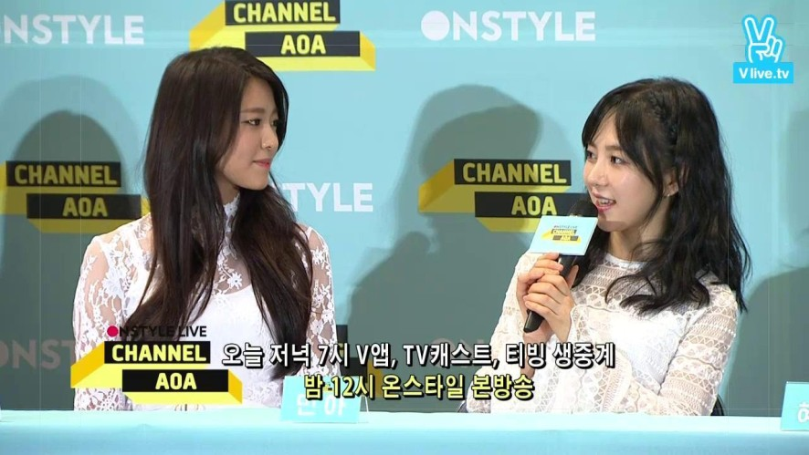 [Replay] CHANNEL AOA 제작발표회 (Media conference)