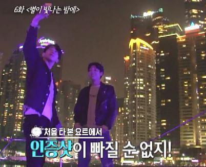 [꽃브로] Celebrity Bromance Juhyuck&Jisu EP.6 - A starry night