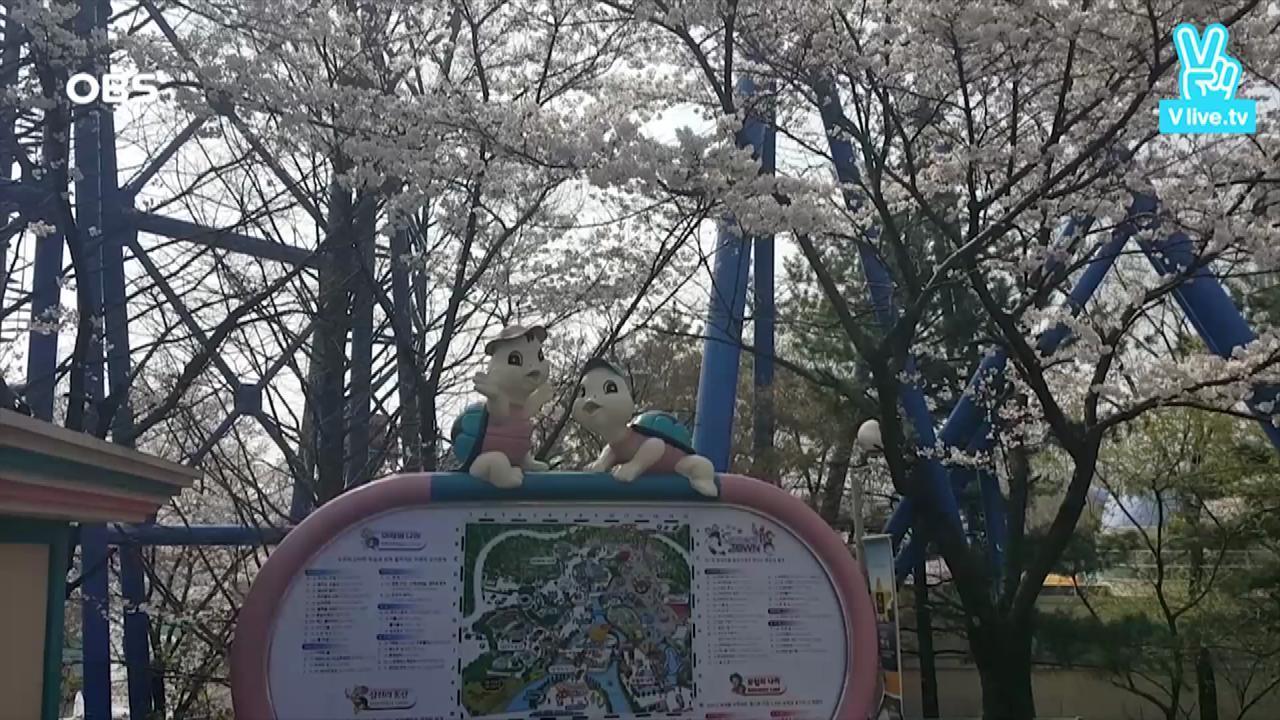 RoadBoyz - Road Together 로드보이즈 '즐거운 로드랜드로!'