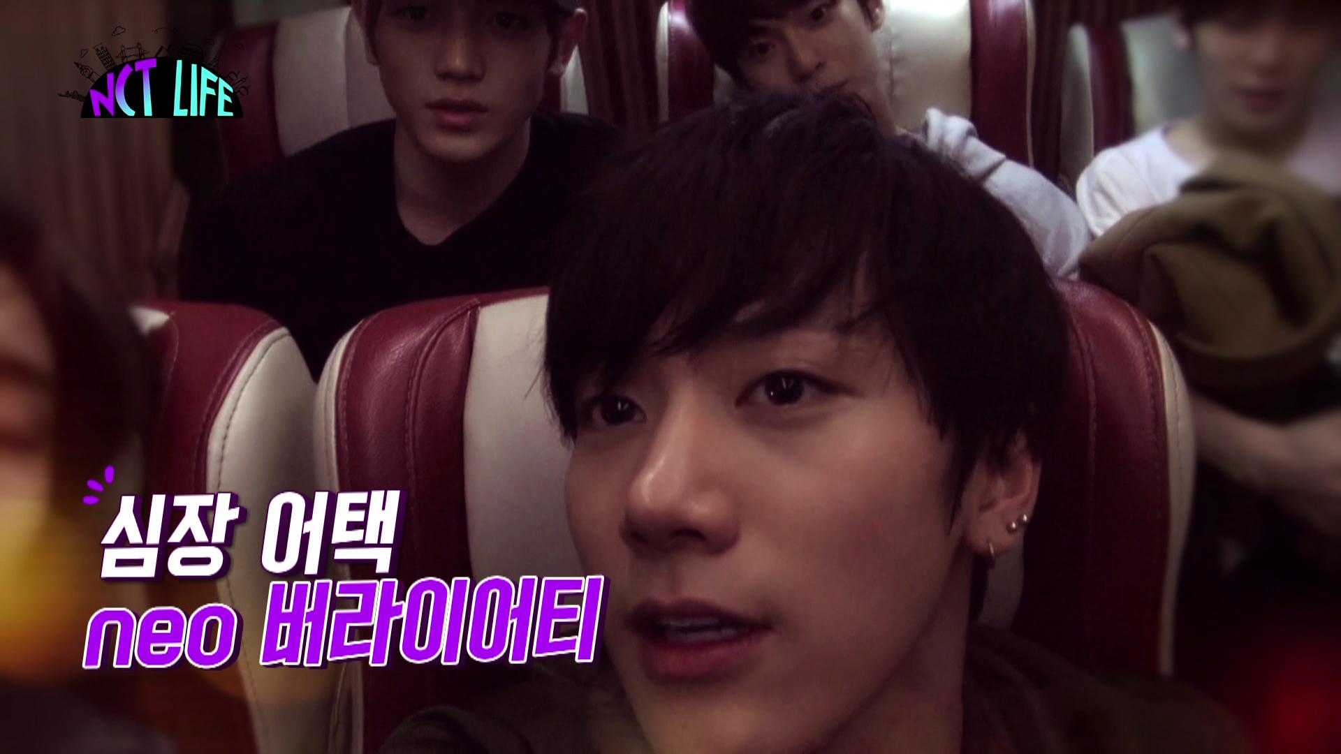 NCT LIFE in Bangkok EP 01 예고편