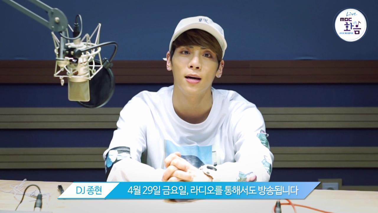 Live MBC Tuesday Concert