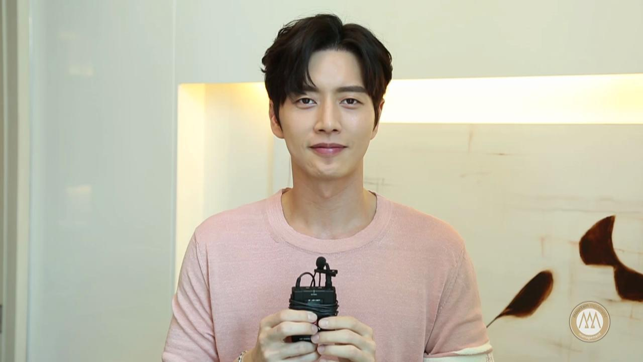 Park Hae-Jin V channel open