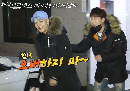 [꽃브로] Celebrity Bromance Jackson&Jooheon EP.1 - I waited all day