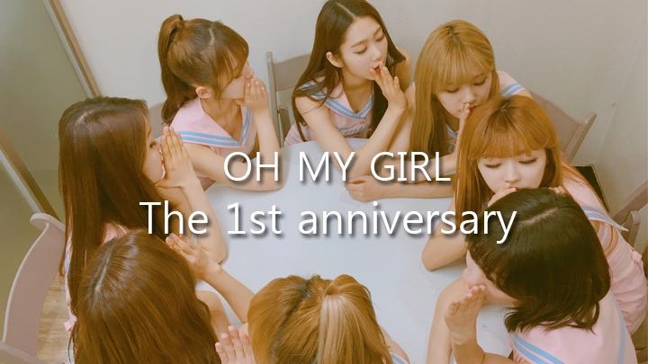 OH MY GIRL 1st anniversary